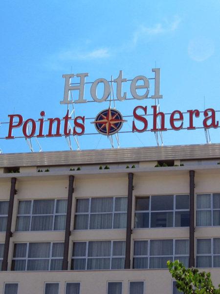 Hotel Sheraton Hotel Sher.